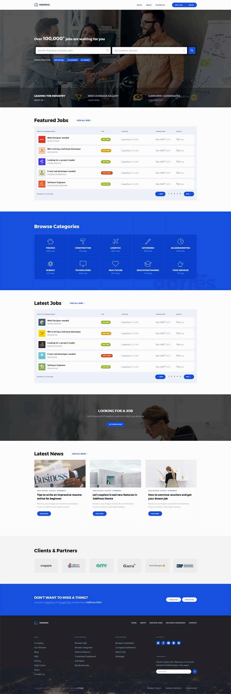蓝色通用的行业招聘平台网站模板html源码