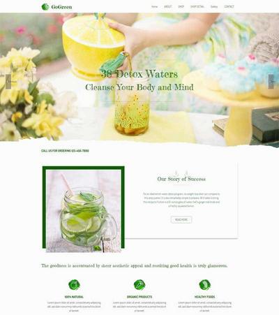 水果饮料店铺介绍网站模板html下载