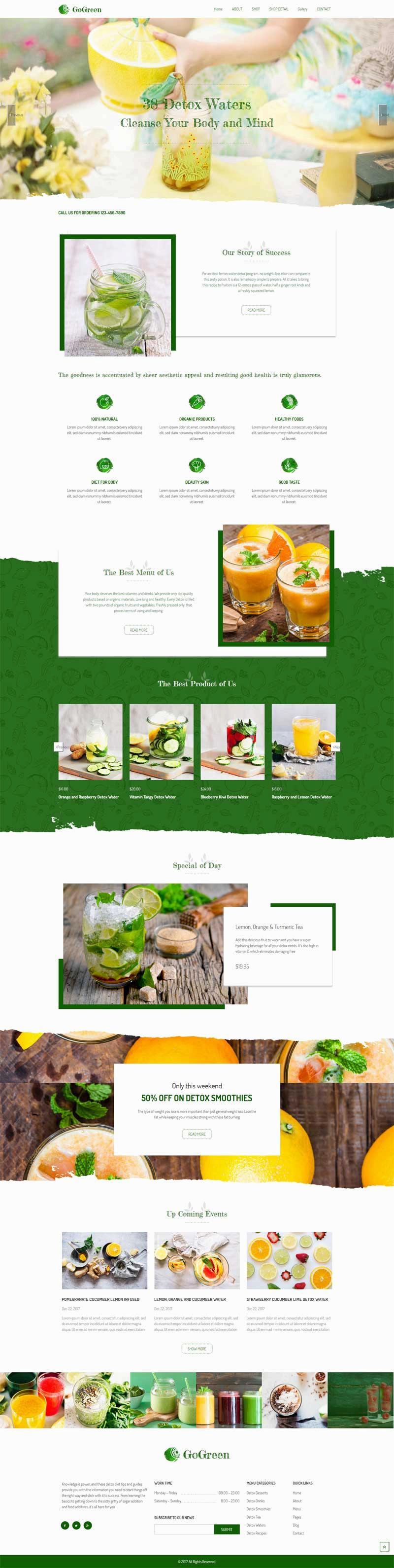 绿色的水果饮料店铺介绍网站模板html下载