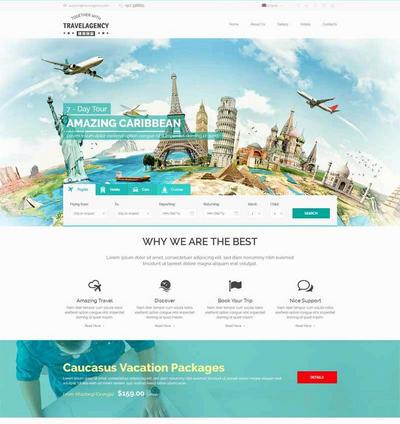 国外旅游一站式服务html静态网站模板