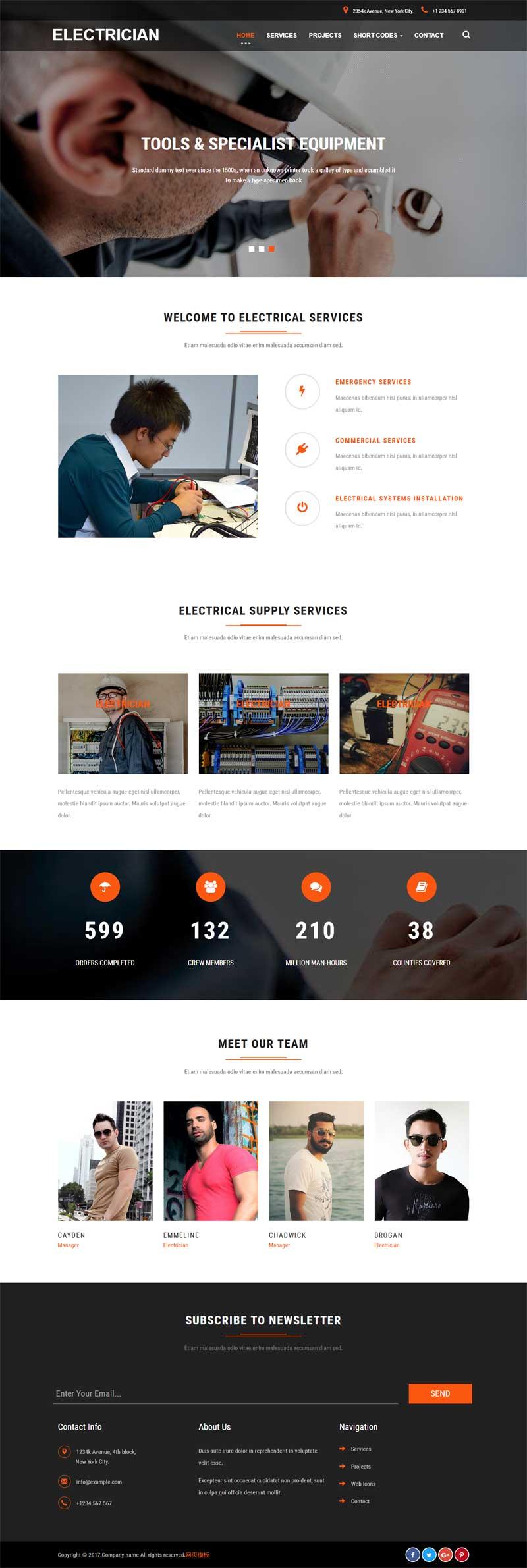 黑色简洁的电路电工维修公司网站静态模板