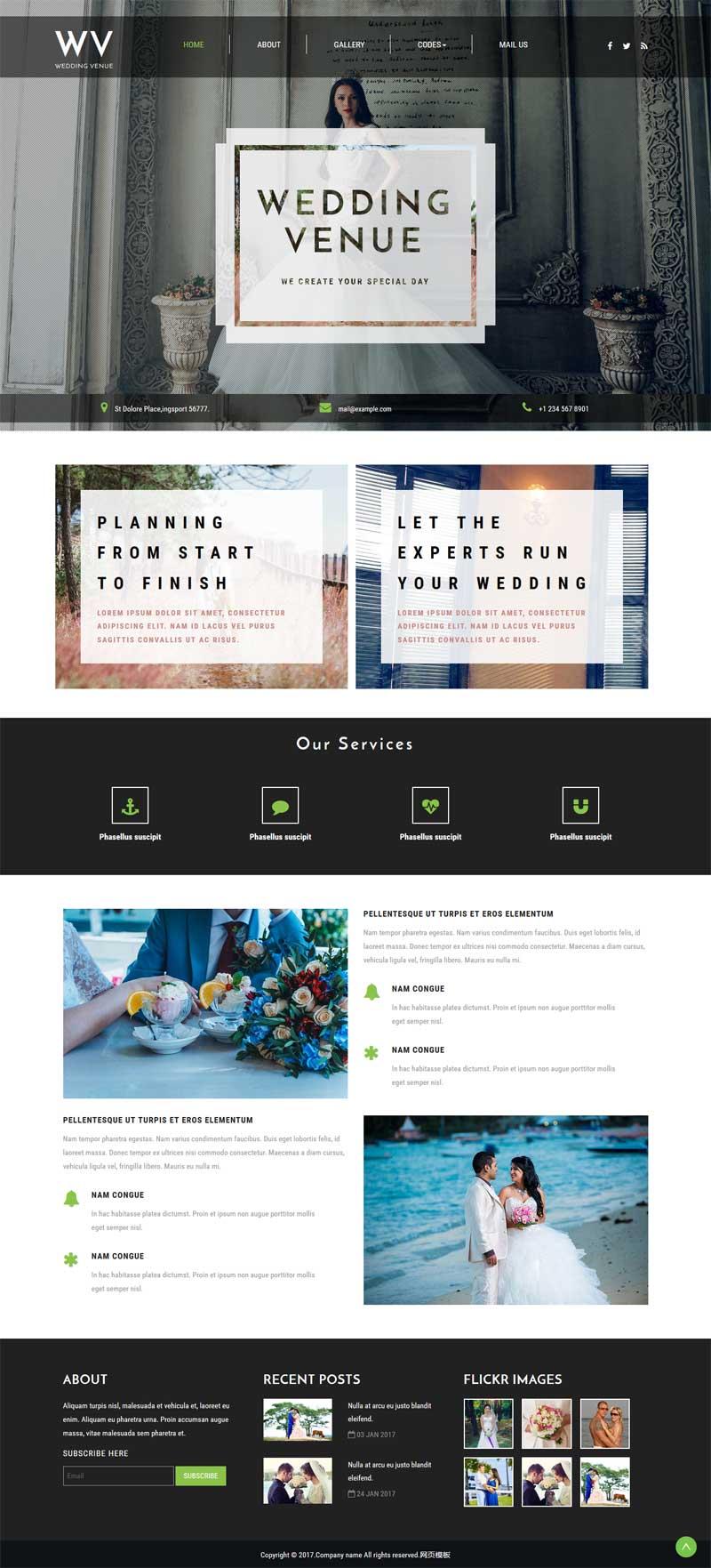 黑色宽屏的婚纱摄影公司网页模板下载