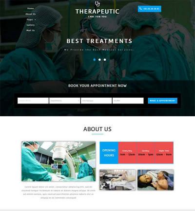 简单妇产科医院网站模板html源码