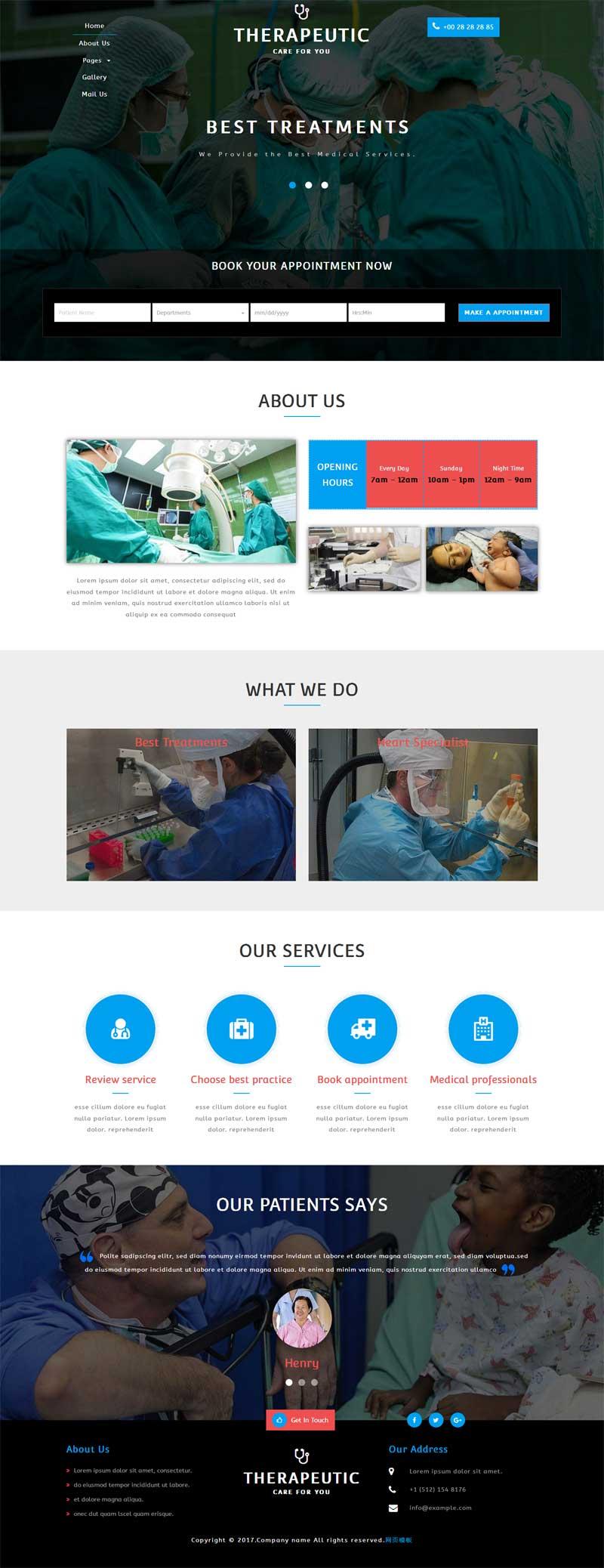 简单的妇产科医院网站模板html源码