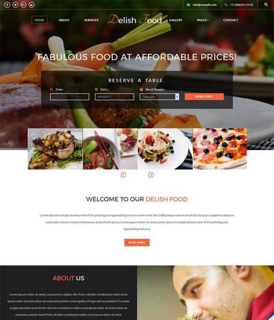 宽屏西餐美食产品展示网页模板下载