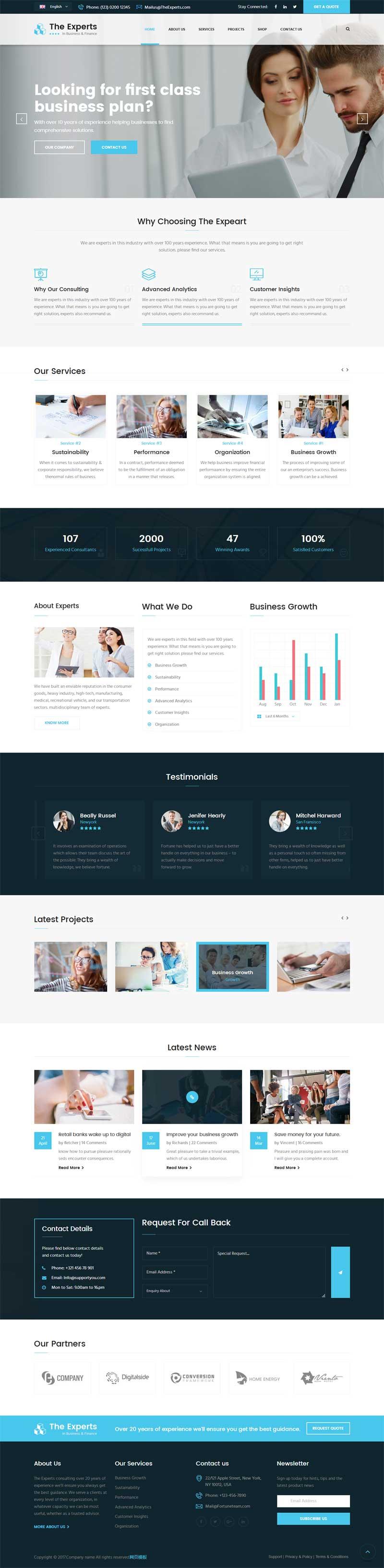 蓝色大气的商业金融投资公司网站模板html整站