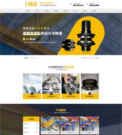 大气链轮齿轮机械配件生产销售公