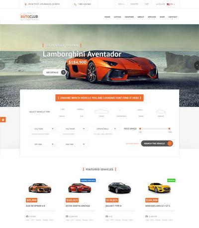 大气4S店汽车销售网站模板html整站