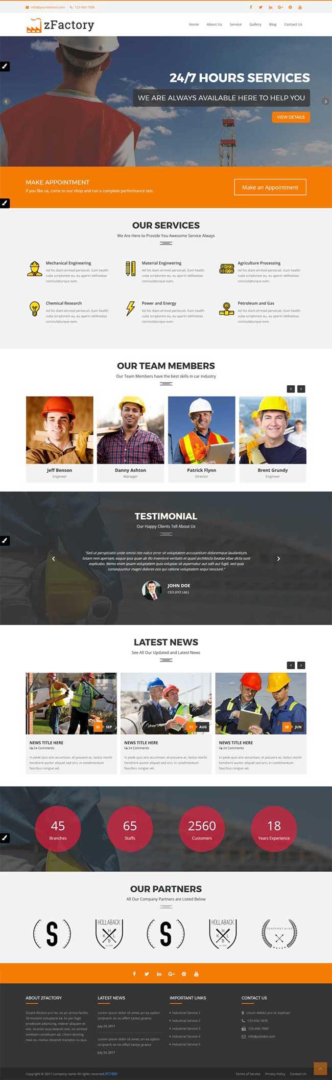 橙色大气的建筑工程公司网站模板html整站