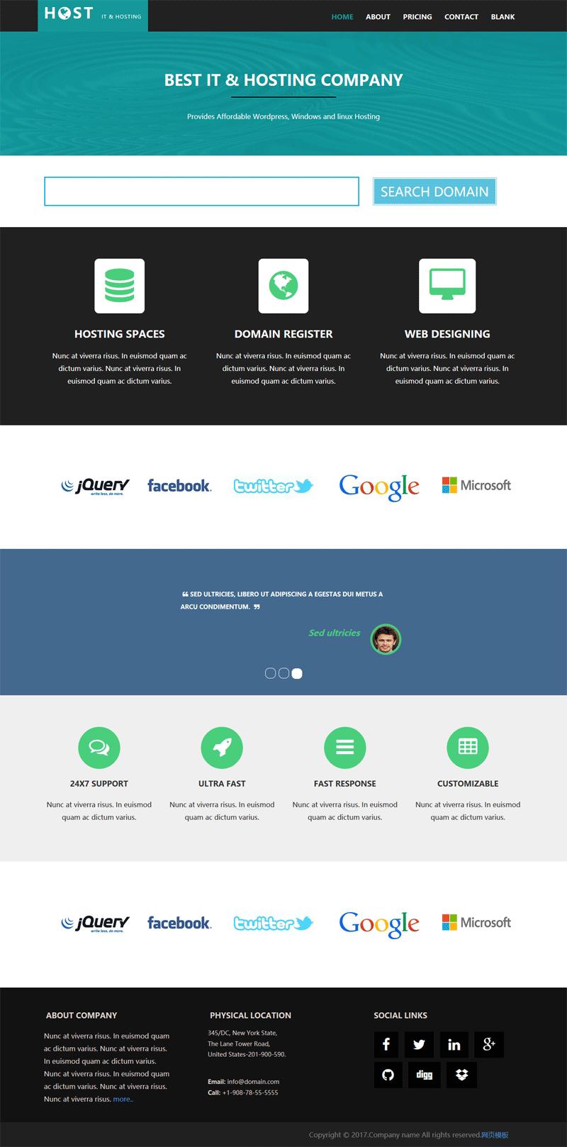 简单的虚拟空间租赁IT公司网站模板下载