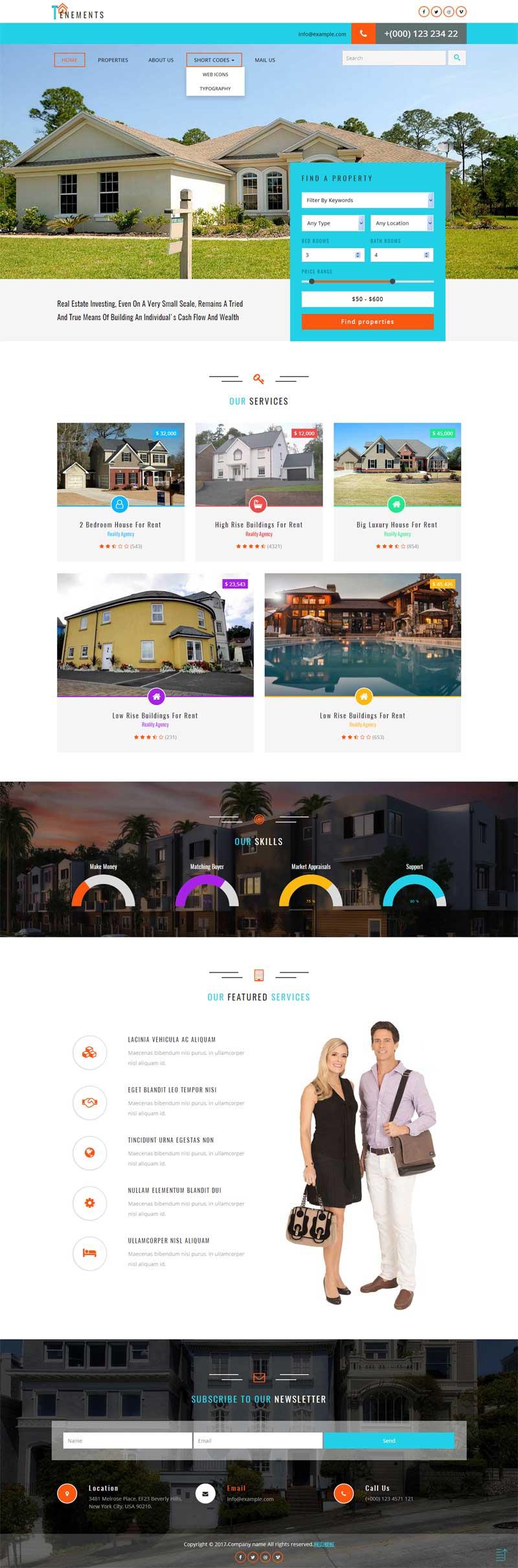 简洁大气的公寓房屋出租公司网站模板