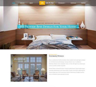 简洁的酒店服务介绍网站静态html