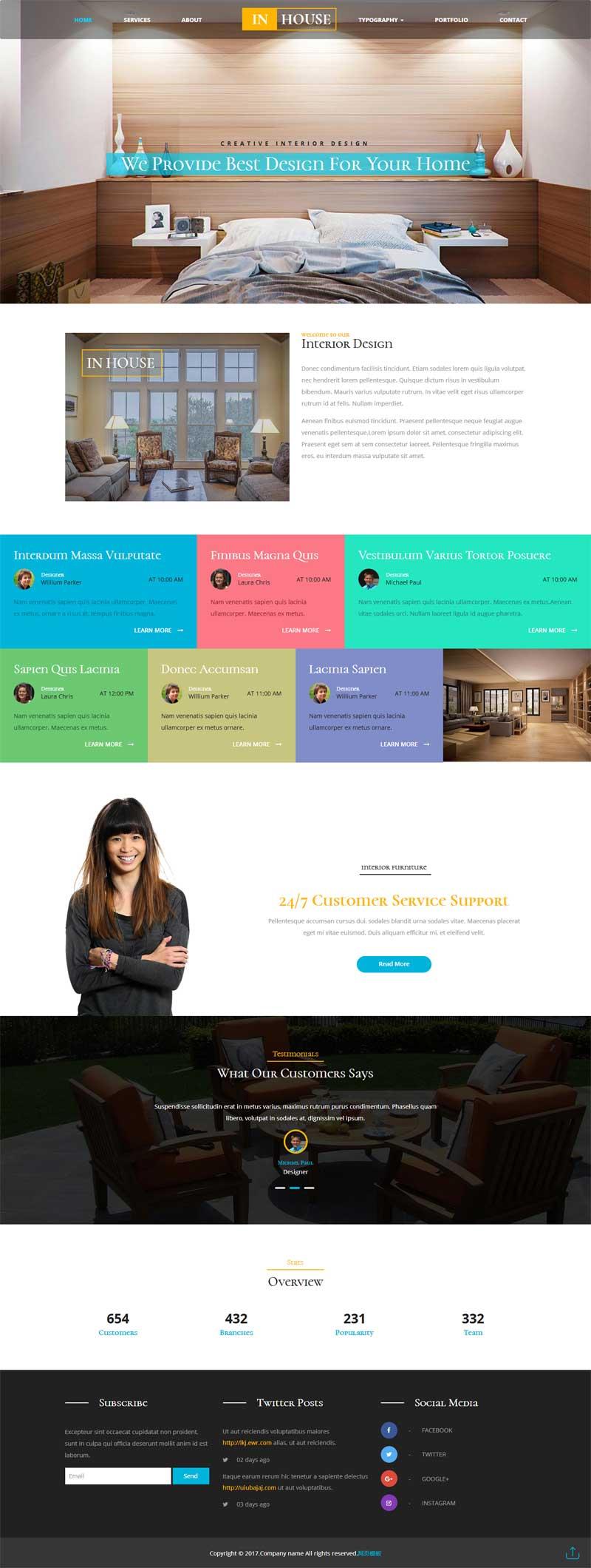 简洁的酒店服务介绍网站静态模板