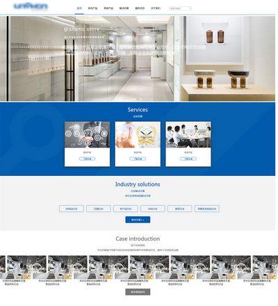 简洁生产科技响应式企业官网html