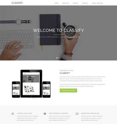 简洁宽屏设计印刷公司网站模板下