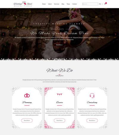 简洁欧美风格婚庆摄影公司html网站模板