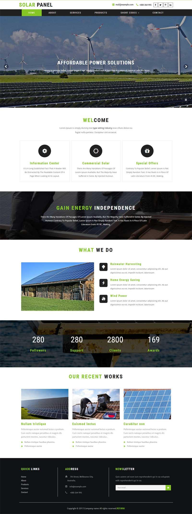 绿色大气的太阳能电力公司网站html模板
