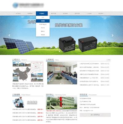 实用电器设备公司html网站模板下载