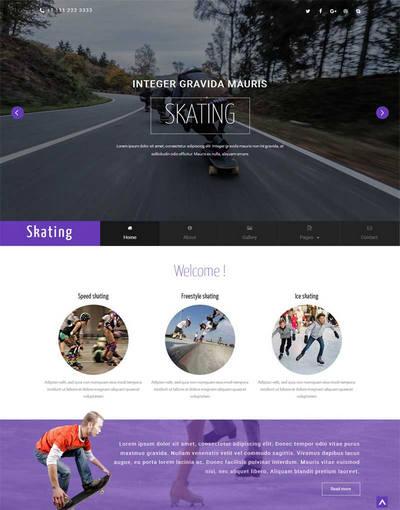 大气滑板俱乐部html网页模板下载