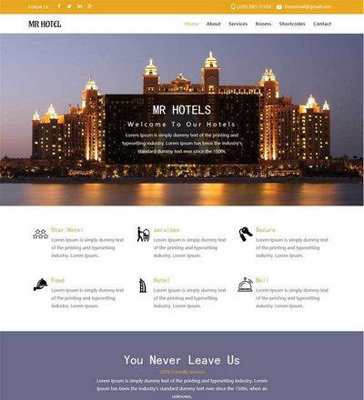 国外酒店信息展示html整站网站模