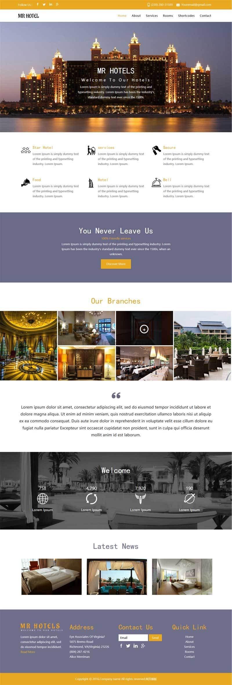 金黄色的国外酒店信息展示网站模板html整站