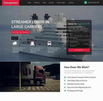 大气货车物流运输公司网站html模板