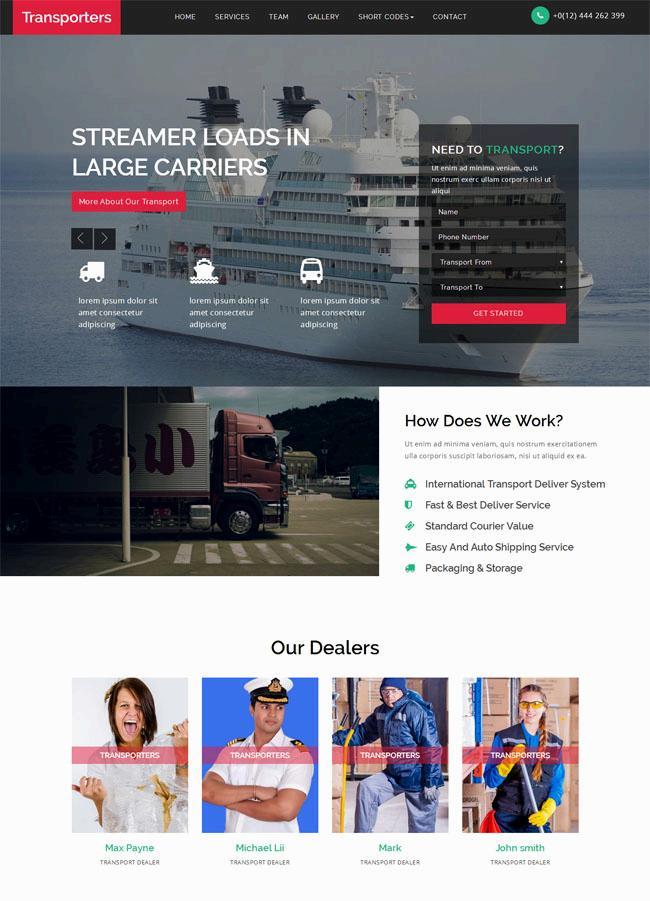 大气的货车物流运输公司网站html模板