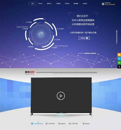 大气软件开发科技公司网站html全站模板