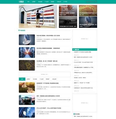 简洁响应式新闻资讯博客主题门户类织梦模板