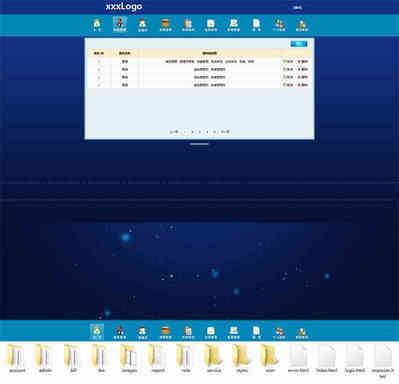 横向业务账单OA后台系统模板