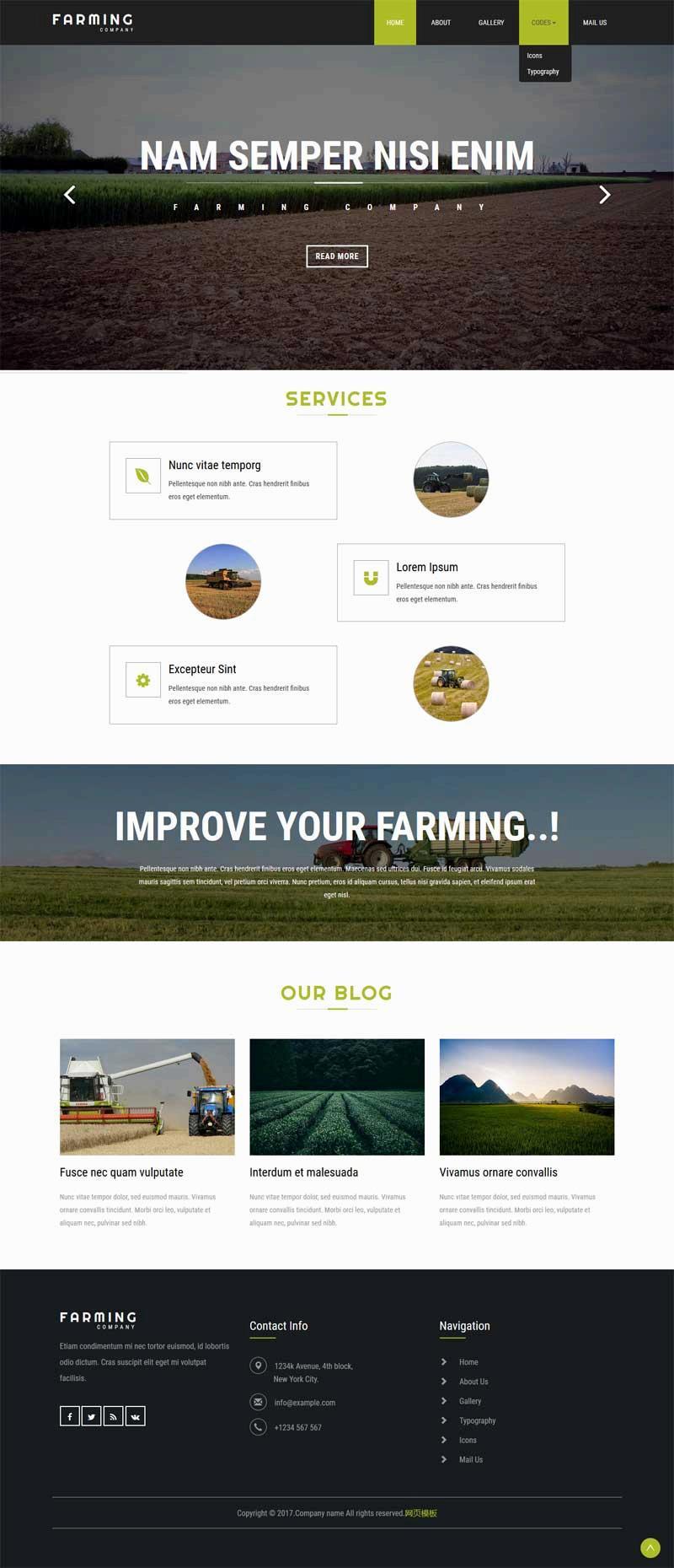 大气的水稻种植农业生产网站模板下载