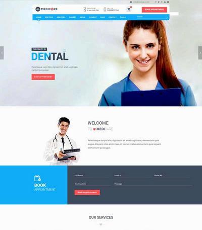 大气医疗服务整站html网站模板