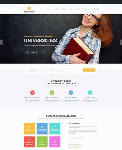 大气在线教育课程网站HTML模板