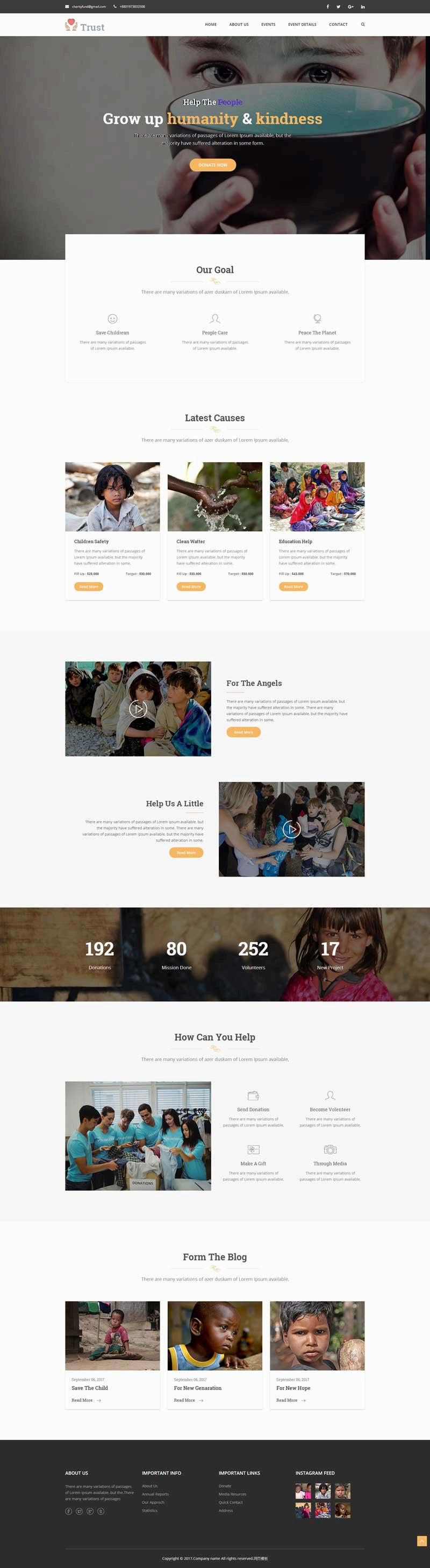 儿童公益众筹网站模板html下载