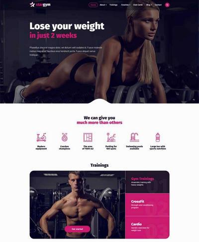 健身房俱乐部网站响应式html模板