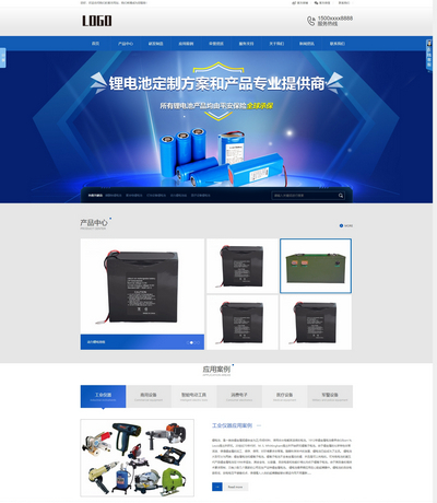 大气锂电池生产销售企业织梦模板(带手机站)