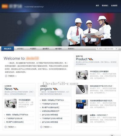 简洁工业能源类网站html模板