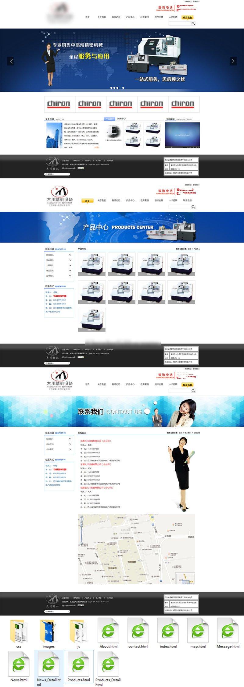黑色的机械设备网站企业模板html下载