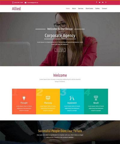 通用设计公司团队网站静态html模