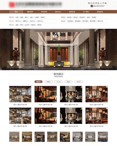 大气建筑装饰设计公司html网站模