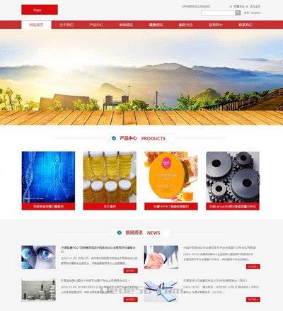 大气通用工业网页模板html下载