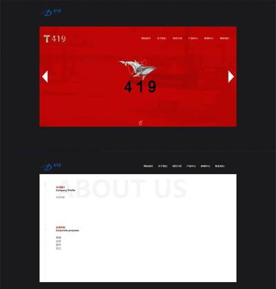 通用文化出版社网站静态html模板