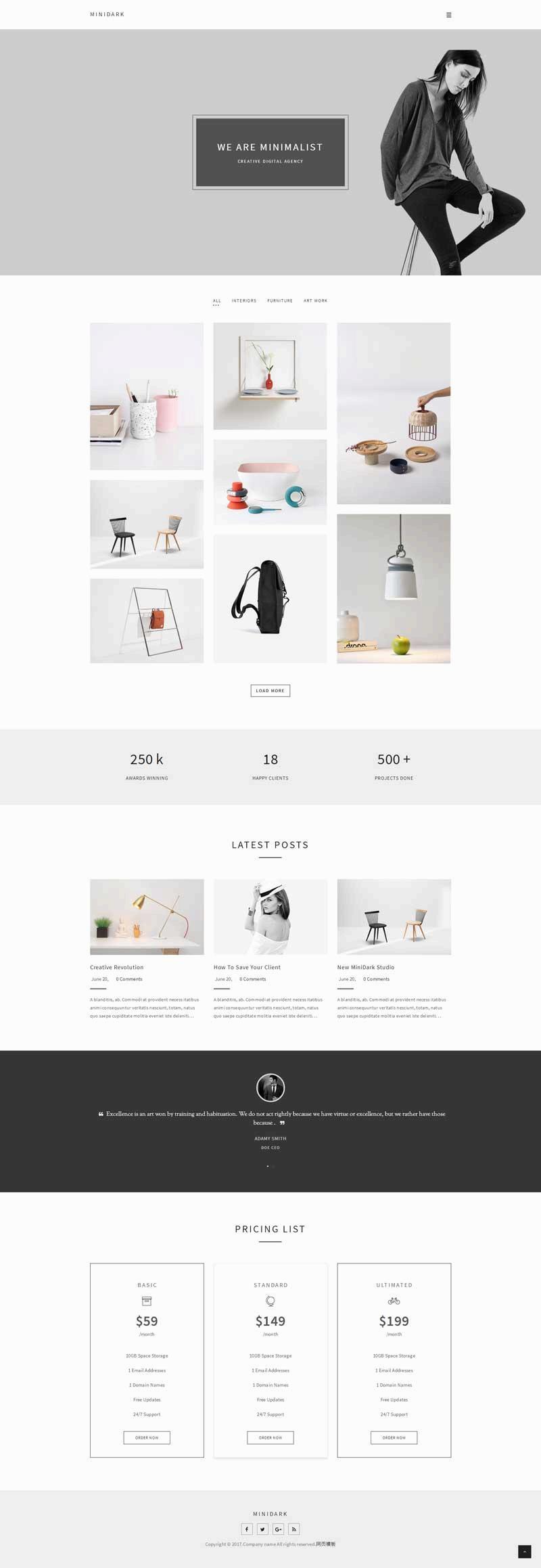 灰色简洁的创意家居设计网站模板