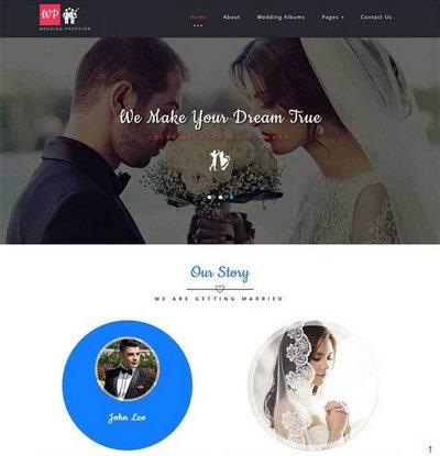 简单大气婚纱摄影婚庆公司网站模板