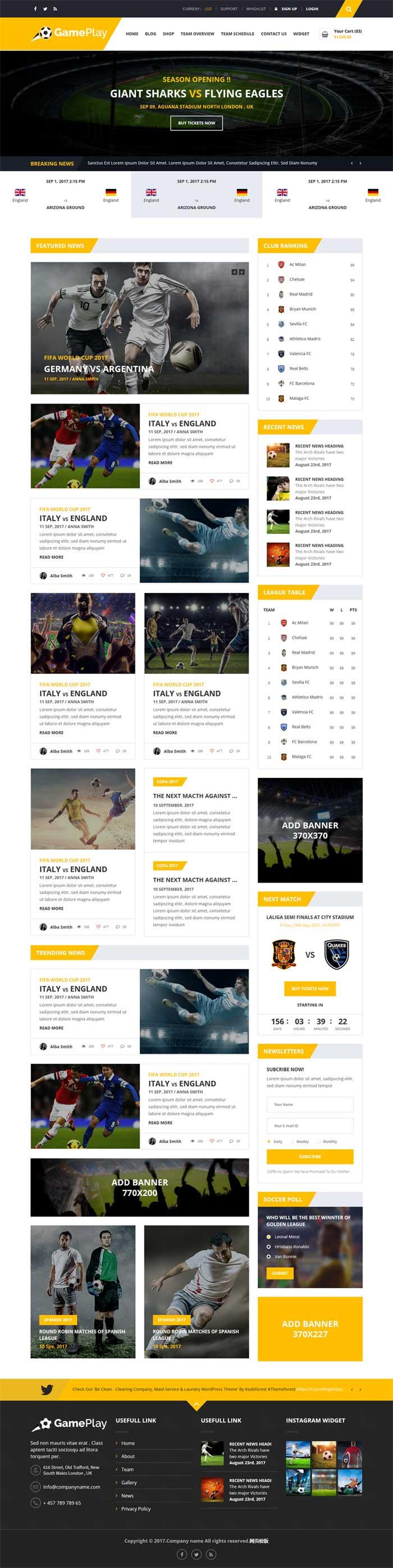 黄色扁平的足球运动比赛资讯网站模板
