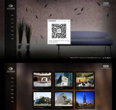 石材集团公司网页静态html模板