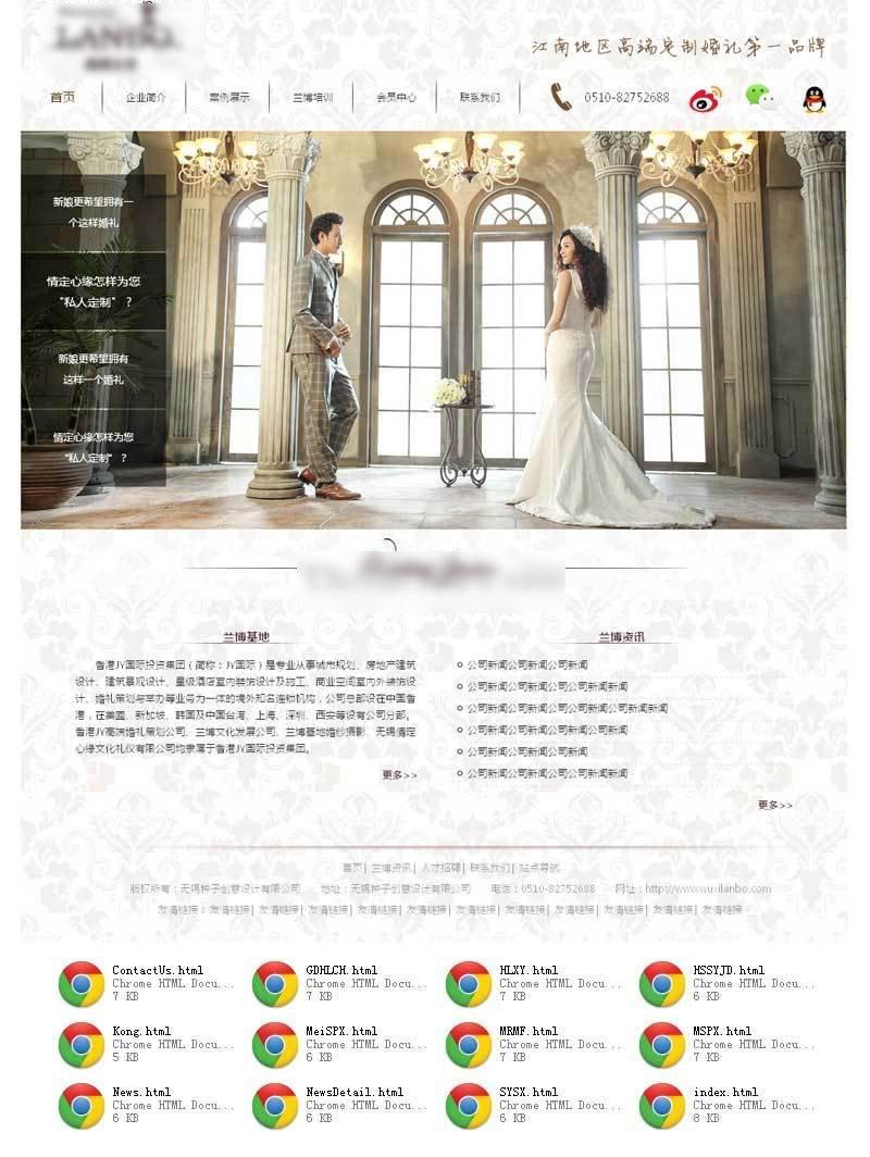 简单的婚庆摄影公司网站模板html下载