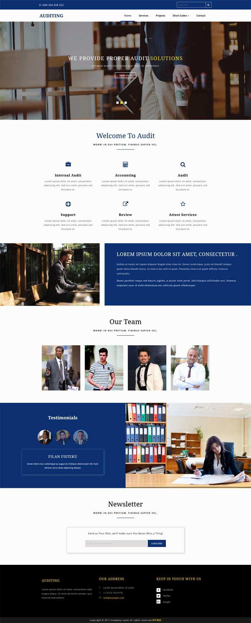 蓝色的法律咨询机构网站模板
