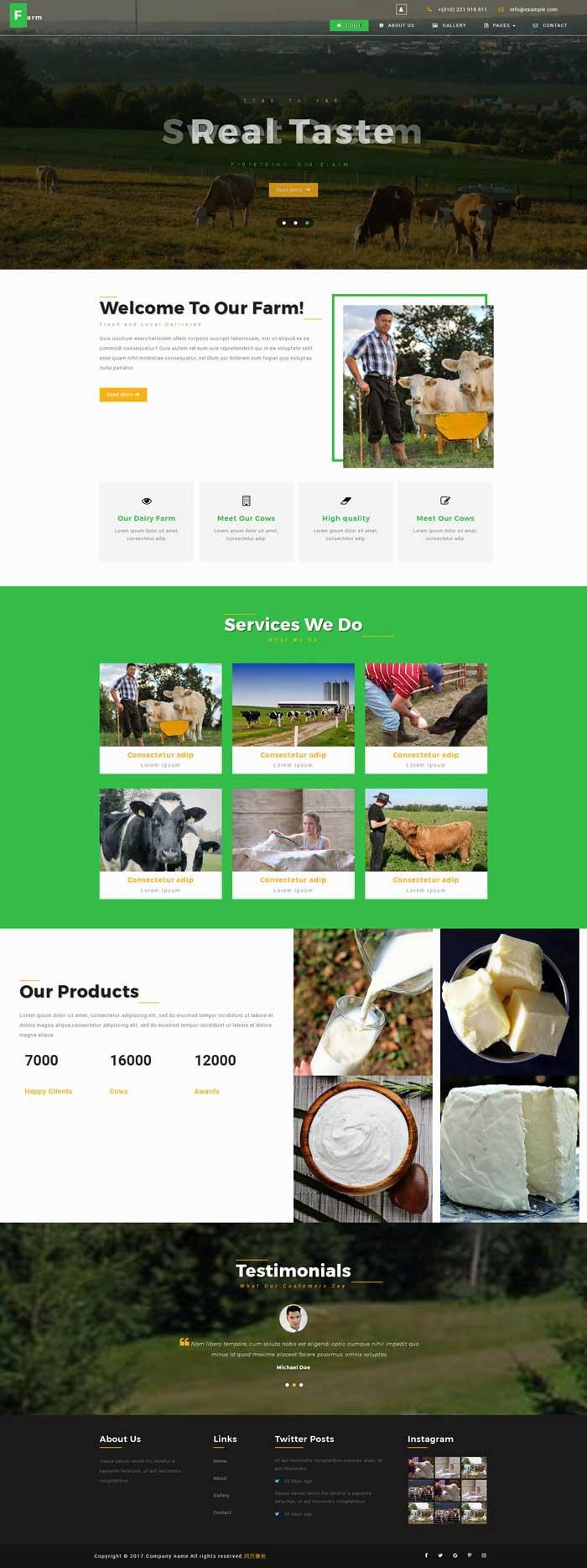 奶牛养殖场基地介绍网站模板