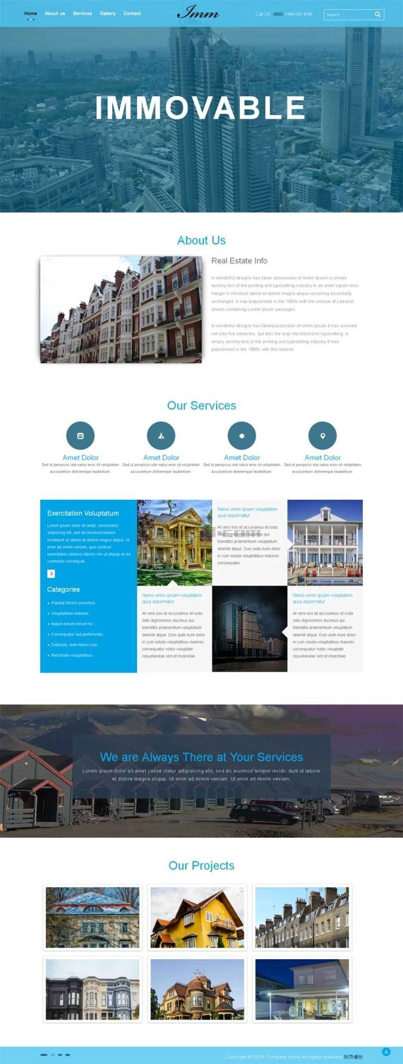 蓝色宽屏的房地产建筑公司网站模板html整站